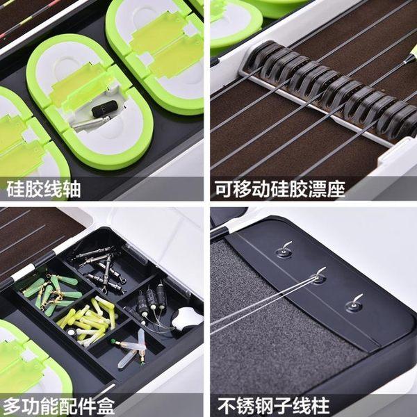 釣魚魚漂盒漂盒55cm三層多功能浮漂盒標盒塑料雙層漁具盒垂釣用品 伊衫風尚
