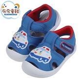 《布布童鞋》三麗鷗交通小車藍色寶寶透氣護趾涼鞋(13~16公分) [ C1G432B ]