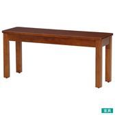 ◎南洋檜木長凳 比特#18C11(柚木色) NITORI宜得利家居