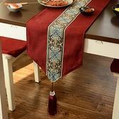 新中式禪意桌旗茶席餐桌布電視柜蓋巾床旗床尾巾【聚寶屋】