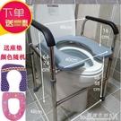 老人馬桶扶手坐便架坐便椅子孕婦可行動馬桶...