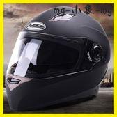 摩托車安全帽騎士全安全帽個性炫酷全覆式機車越野保暖