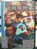 影音專賣店-Y29-033-正版DVD-動畫【決戰魔世界】-國英語發音