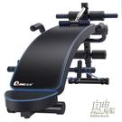 仰臥板仰臥起坐健身器材家用多功能腹肌板運動輔助器收腹器健腹板CY 自由角落