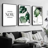 北歐風三聯畫餐廳掛畫臥室床頭畫客廳裝飾畫ins組合現代簡約壁畫igo      易家樂