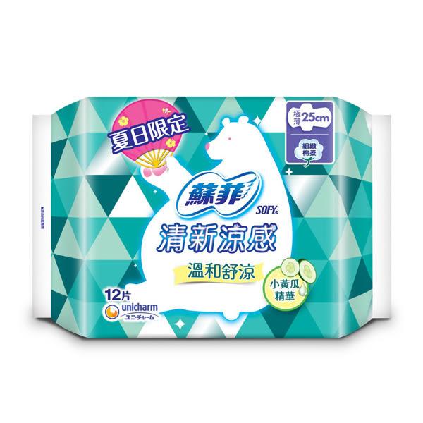 SOFY蘇菲清新涼感溫和舒涼極薄衛生棉25CM 【康是美】