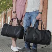 牛津布女單肩男士旅行包袋手提包大容量尼龍男出差短途行李包運動 【PINKQ】