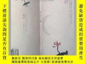 二手書博民逛書店罕見楚辭(韻文精品文庫)16870 王錫榮 註釋 吉林文史出版社