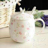 陶瓷創意情侶馬克杯帶蓋勺tz5153【每日三C】