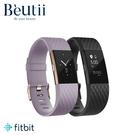 【贈金屬項鍊】Fitbit Charge2 心率運動手環 特別版 消光黑/淺紫玫瑰金 心率監測 睡眠紀錄 福利品