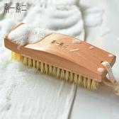 豬鬃洗衣刷硬軟毛鞋刷子洗衣服多功能衣物清潔板刷洗鞋刷-凡屋