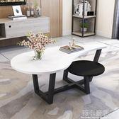 北歐創意現代簡約客廳茶幾小戶型組合迷你茶幾辦公鐵藝簡易茶桌子igo  莉卡嚴選