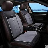 夏季新款灰色雙座冷風空調坐墊通風冷氣汽車座墊通用(3大風機)轎車12V
