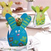 JAKO-O德國野酷-創意手作組–兔兔提袋-3入