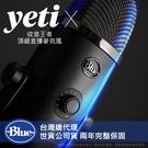 【現貨】Blue Yeti X 雪怪 公...