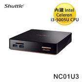 Shuttle 浩鑫 XPC nano NC01U3 準系統