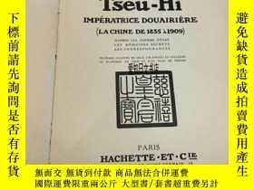 二手書博民逛書店【罕見】Tseu-HiY175576 J. O. BLAND A