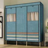 衣櫃 衣櫃簡易布藝鋼架布衣櫃鋼管加粗加固雙人組裝收納宿舍衣櫥 AW9232【棉花糖伊人】