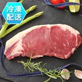 美國藍帶紐約客牛排150g 中秋烤肉 冷凍配送[CO1841945]千御國際【輸入YAHOO618享滿千8折】