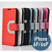 iPhone 6P/6s Plus 蠶絲紋 奢華水鑽大C環扣皮套 插卡 支架 側翻皮套 手機套 殼 保護套 配件