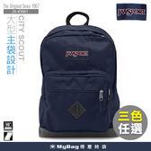 JANSPORT 後背包 大型主袋設計 大容量 電腦後背包 43981 得意時袋