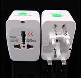全球通用充電器萬能轉換插頭日本泰國韓國巴厘島香港版旅行轉接頭