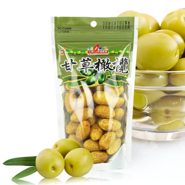 台灣 海龍王 甘草橄欖 230g【櫻桃飾品】【28336】
