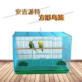 鳥籠大號鸚鵡八哥繡眼百靈虎皮鴿子鳥通用鳥籠子金屬養殖籠特大號 挪威森林