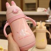 (交換禮物 聖誕)尾牙 卡通吸管杯兒童保溫杯手柄背帶兩用幼兒園水杯帶刻度不銹鋼杯子