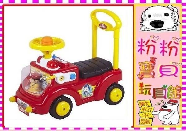 *粉粉寶貝玩具*消防學步車 .助步車 .打火英雄ST玩具