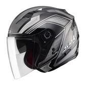 SOL SO-7 星際 黑/銀 3/4罩安全帽 SO-7 OPEN FACE HELMET