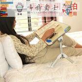 電腦桌 多功能便攜式折疊床上用筆記本電腦桌懶人桌子帶風扇散熱器支架jy【限時八折搶購】