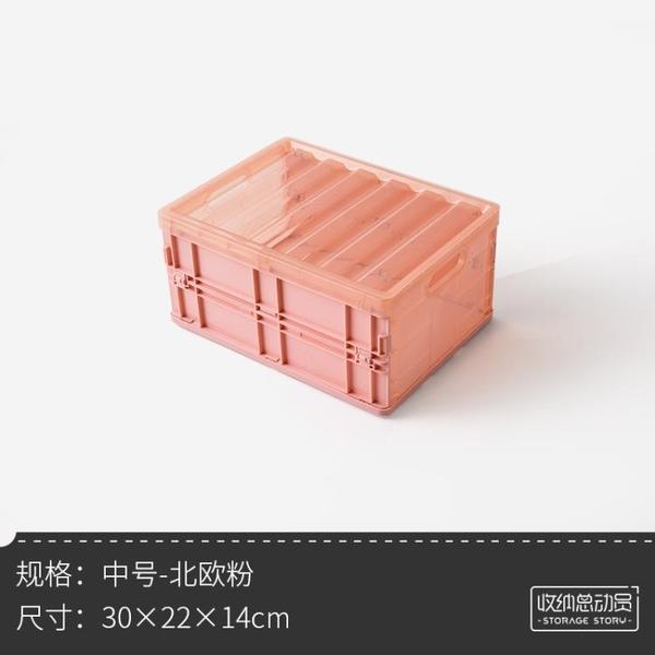 可折疊收納書箱學生宿舍放書籍整理塑料箱【聚寶屋】