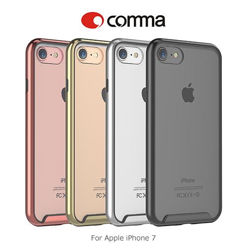 摩比小兔~ comma Apple iPhone 7 朗悅二合一保護殼 背蓋 保護殼