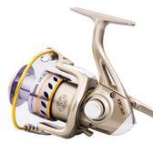 尾牙年貨 漁輪全金屬頭魚輪遠投紡車輪海桿輪路亞竿魚線輪漁具釣魚輪