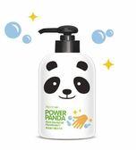 快潔適 貓熊抗菌洗手乳-300ml(買一送一)[衛立兒生活館]