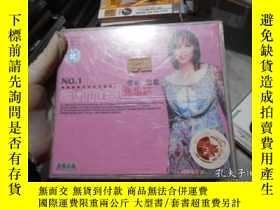 二手書博民逛書店張惠妹罕見情歌+勁歌 CD (光盤編號 633)Y3210