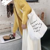 帆布袋 素色 字母 手提袋 帆布袋 不可調整 寬肩帶 單肩包 手提/單肩【SP98312】 icoca  11/07