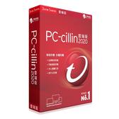 【TREND 趨勢】PC-cillin 2020 雲端版3年1台(盒裝)