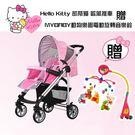 【奇買親子購物網】Hello Kitty 凱蒂貓歐風推車贈MYBABY動物樂園電動旋轉音樂鈴