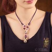 民族風項鍊貝殼花朵裝飾品短款時尚個性鎖骨珍珠景泰藍吊墜配飾女 沸點奇跡