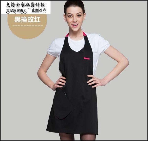 小熊居家Checked Out服務員工作服圍裙 掛脖黑色男士餐廳酒店咖啡廳圍裙特價