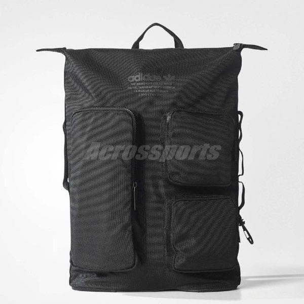 adidas 後背包 ORIGINALS NMD BP DAY 黑 男女款 包包 休閒 【PUMP306】 BR4706
