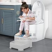 馬桶凳子兒童家用腳踏腳踩凳加厚墊腳凳蹲坑坐便凳神器上廁所輔助【白嶼家居】