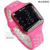 JAGA捷卡 液晶顯示 方形多功能運動防水電子錶 防水 女錶 男錶 運動錶 學生錶 軍錶 M1179-GC(粉灰)