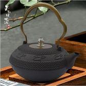 無塗層鐵壺 日本鑄鐵壺 燒水鐵壺 南部鐵茶壺茶具特大壺特價(九隻蝦)