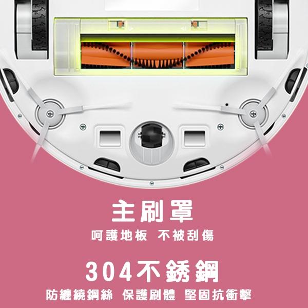【coni shop】米家掃拖機器人G1主刷罩 現貨 當天出貨 台灣公司貨 G1配件 耗材 主刷罩