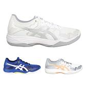 ASICS GEL-TACTIC 女排羽球鞋(免運 排球 羽球 訓練 亞瑟士≡排汗專家≡