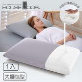 House door 涼感親膚記憶枕 超吸濕排濕表布 大麵包型(丁香紫)