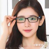 眼鏡電腦手機競技防藍光眼鏡男女款護目鏡TR90平光鏡